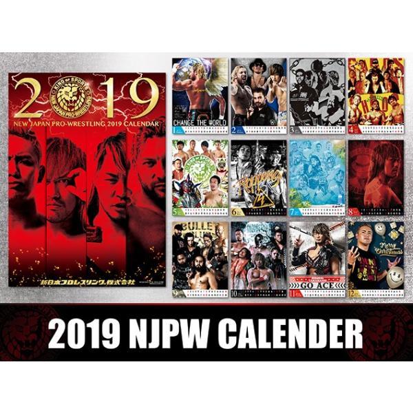 新日本プロレス NJPW 2019年 カレンダー|bdrop|02
