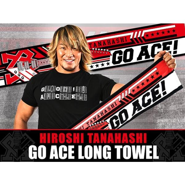 新日本プロレス NJPW 棚橋弘至「GO ACE」マフラータオル|bdrop|04