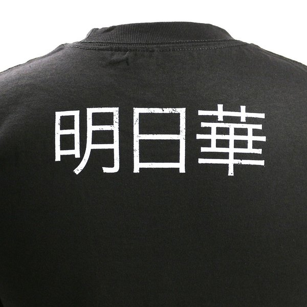 WWE Asuka(アスカ) The Empress Tシャツ|bdrop|05