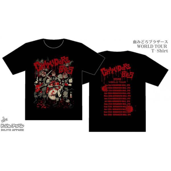 大日本プロレス 血みどろワールドツアーTシャツ|bdrop