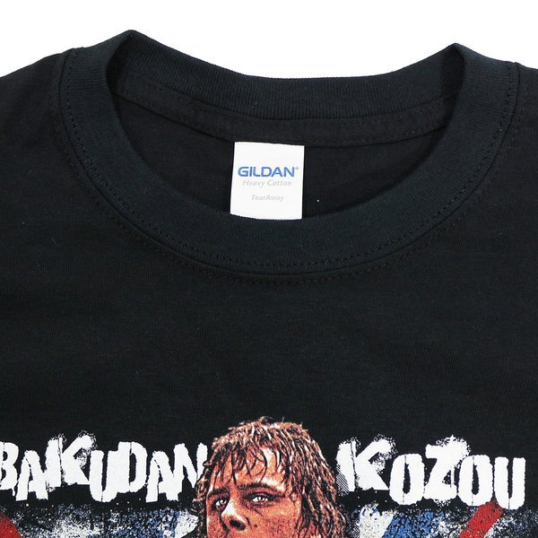 Legends Dynamite Kid(ダイナマイト・キッド) Bakudan Kozou ブラックTシャツ bdrop 04