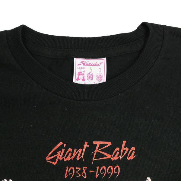 Haoming ジャイアント馬場16文キック ブラックTシャツ|bdrop|04
