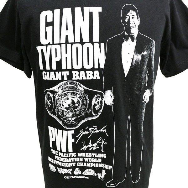 Tシャツ 全日本プロレス GIANT TYHOON/ジャイアント馬場(エンターテイナーブラック)Hardcore Chocolate/ハードコアチョコレート|bdrop|02