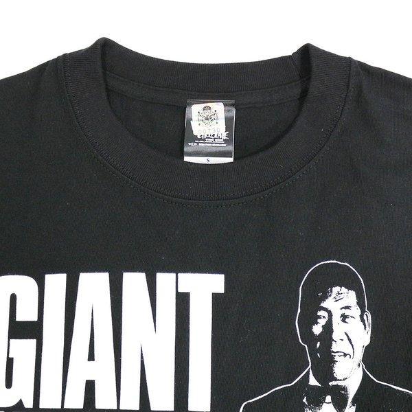 Tシャツ 全日本プロレス GIANT TYHOON/ジャイアント馬場(エンターテイナーブラック)Hardcore Chocolate/ハードコアチョコレート|bdrop|04