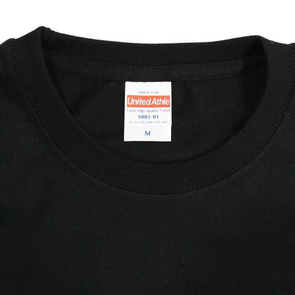 マサ斎藤 メモリアル ブラックTシャツ bdrop 04