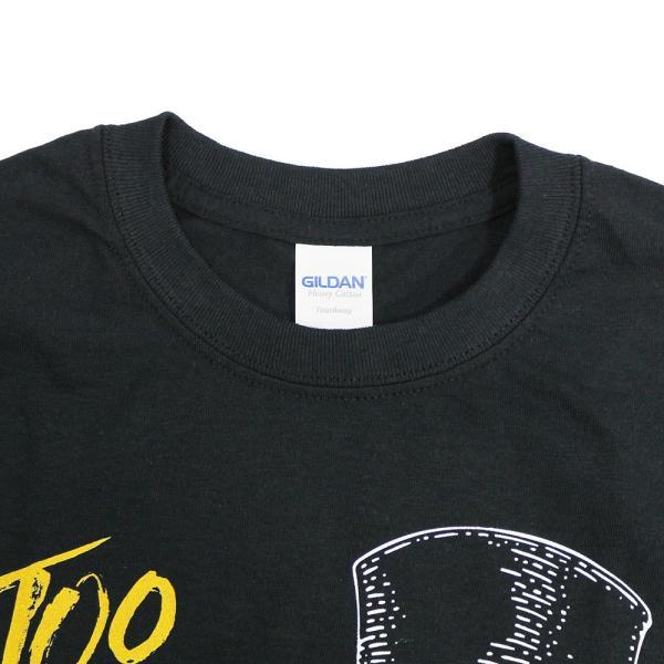 マーティー・スカル Too Sweat ブラックTシャツ|bdrop|04