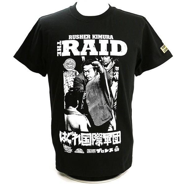 国際プロレス THE RAID-はぐれ国際軍団- (ラッシャー木村) Tシャツ Hardcore Chocolate/ハードコアチョコレート|bdrop