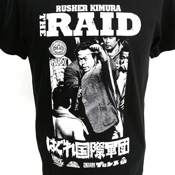 国際プロレス THE RAID-はぐれ国際軍団- (ラッシャー木村) Tシャツ Hardcore Chocolate/ハードコアチョコレート|bdrop|02
