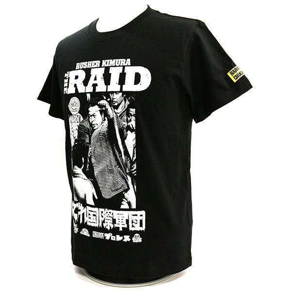 国際プロレス THE RAID-はぐれ国際軍団- (ラッシャー木村) Tシャツ Hardcore Chocolate/ハードコアチョコレート|bdrop|03