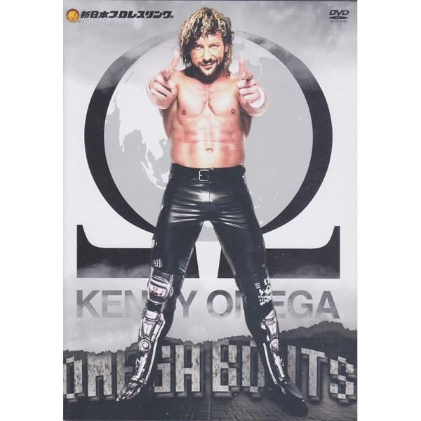新日本プロレス KENNY OMEGA - Ω(OMEGA) BOUTS - DVD|bdrop