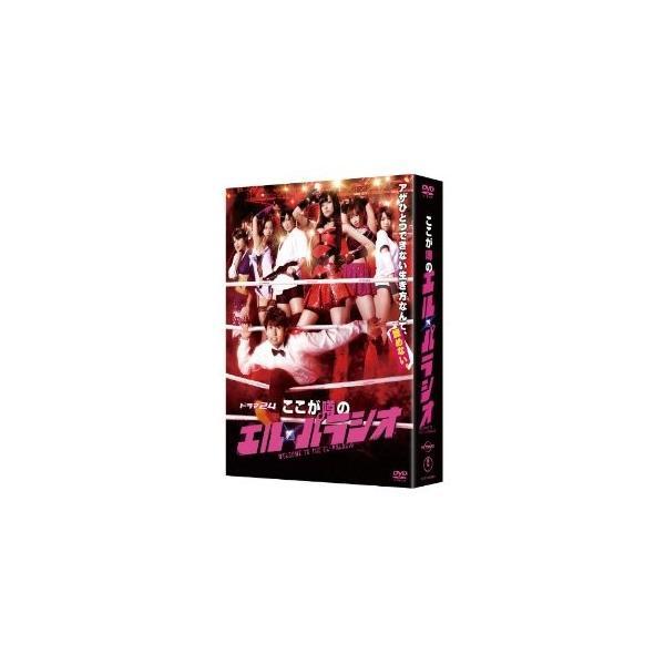 ここが噂のエル・パラシオDVD-BOX(5枚組) bdrop