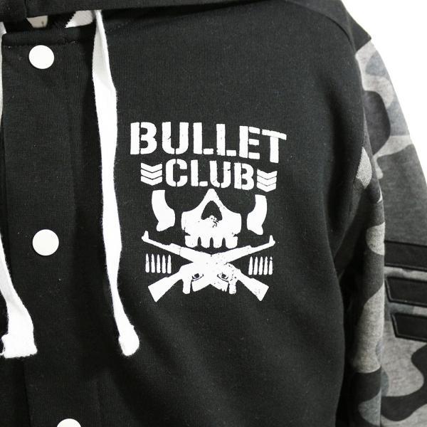新日本プロレス NJPW Bullet Club(バレット・クラブ) Camo フード付きバーシティジャケット(薄手)|bdrop|02