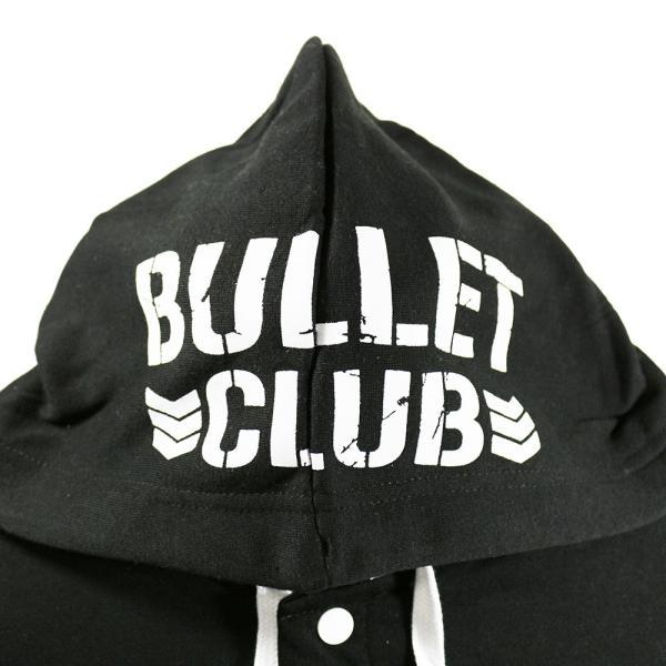 新日本プロレス NJPW Bullet Club(バレット・クラブ) Camo フード付きバーシティジャケット(薄手)|bdrop|03