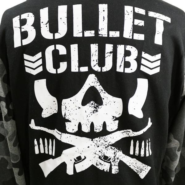 新日本プロレス NJPW Bullet Club(バレット・クラブ) Camo フード付きバーシティジャケット(薄手)|bdrop|07
