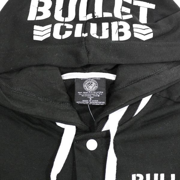 新日本プロレス NJPW Bullet Club(バレット・クラブ) Camo フード付きバーシティジャケット(薄手)|bdrop|08
