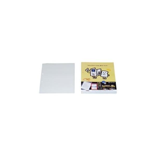 (まとめ)キングジム キングホルダー封筒 782-10 A4S 乳白 10枚〔×10セット〕