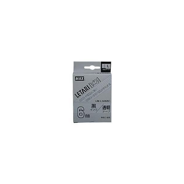 (まとめ) マックス ビーポップ ミニ(PM-36、36N、36H、24、2400)・レタリ(LM-1000、LM-2000)共通消耗品 ラミネートテープL 8m LM-L506BC 透明 黒文字 1...