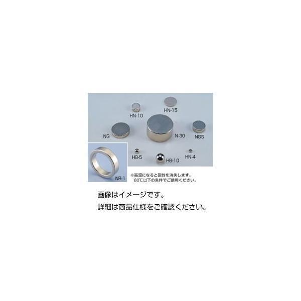 <title>まとめ 受賞店 ネオジム磁石 球状 B-15 15mmφ 3個組 入数:3〔×3セット〕</title>