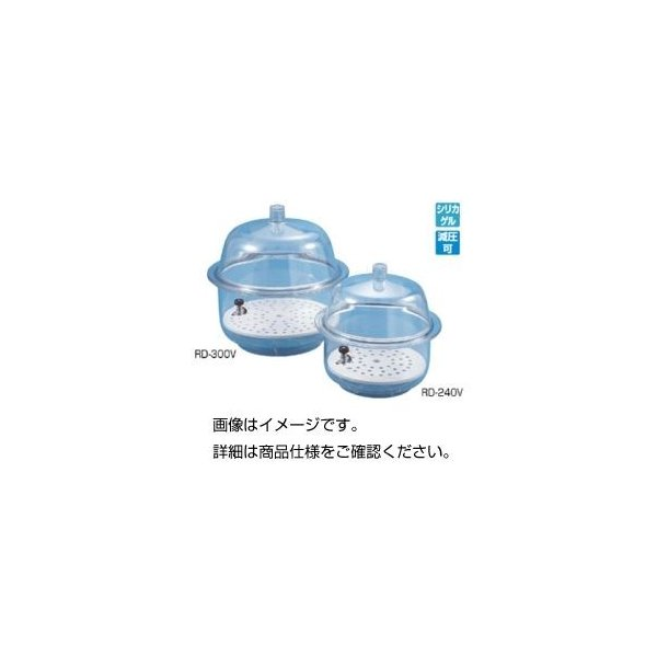 <title>格安店 ポリカデシケーター RD-240V</title>