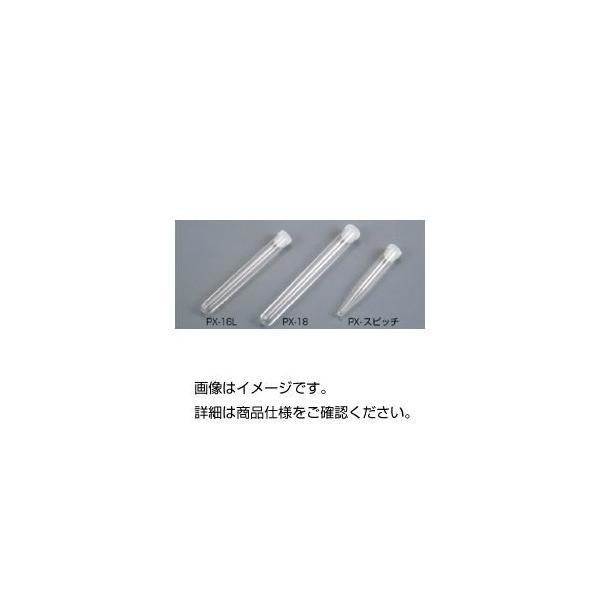 <title>TPXチューブ PX-スピッチ 200入 送料無料限定セール中</title>