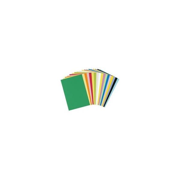 (業務用30セット) 大王製紙 再生色画用紙/工作用紙 〔八つ切り 100枚〕 レモン