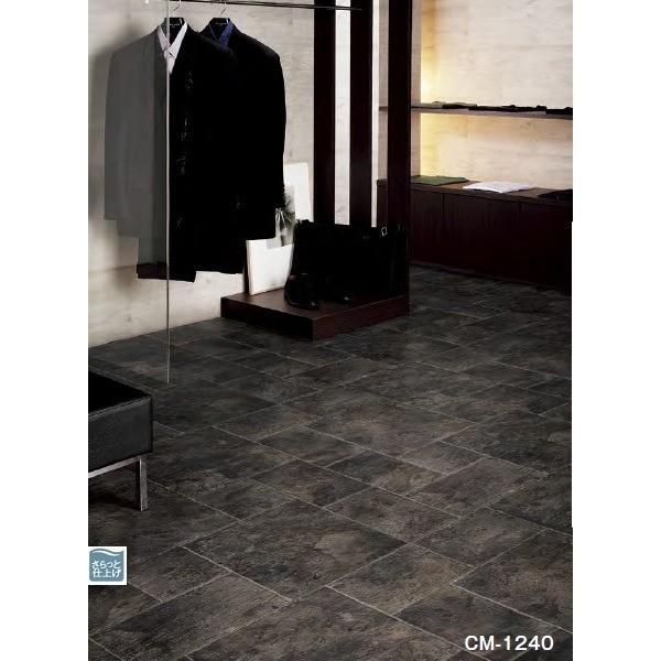 希少 サンゲツ 休み 店舗用クッションフロア ブラックスレート サイズ 200cm巾×2m 品番CM-1240
