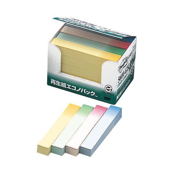 (まとめ) 3M ポスト・イット エコノパックふせんハーフ 再生紙 75×12.5mm グラデーション4色 5601-GK 1パック(20冊) 〔×5セット〕
