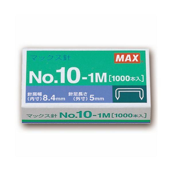<title>マックス 人気ブランド多数対象 ホッチキス針小型10号シリーズ 50本連結×20個入 No.10-1M 1セット 200箱:20箱×10パック</title>