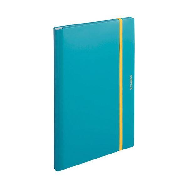 (まとめ)キングジム 二つ折りクリアーファイルコンパック A3 10ポケット 水色 5896H 1冊 〔×5セット〕