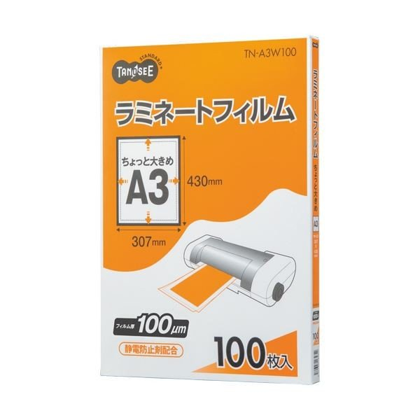 <title>TANOSEE ラミネートフィルムちょっと大きめA3 グロスタイプ つや有り OUTLET SALE 100μ 1セット 500枚:100枚×5パック</title>