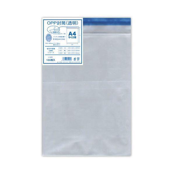 菅公工業 OPP厚口透明封筒 シ920 A4用 100枚*10
