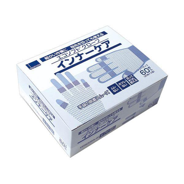 オカモト エコソフトグローブインナーケア OM-920 1パック(60枚)