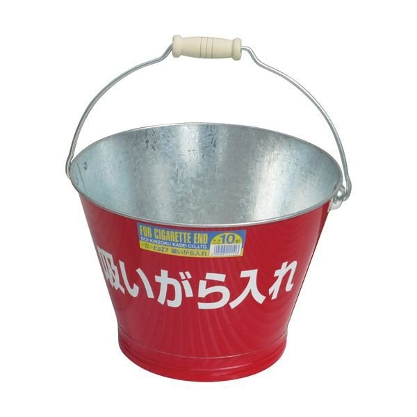 (まとめ)土井金属化成 吸いがら入れ 10型(約8.4L) 1個 〔×3セット〕