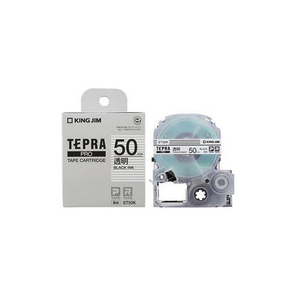 (まとめ)キングジム PROテープカートリッジ ST50K 透明ラベル〔×3セット〕