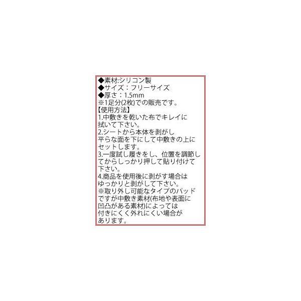 メール便対応可 【厚さ1.5mm】シリコン製 透明ジェルパッド お買い得 5点セット(001-5)