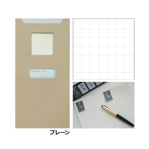 himekuri note be-on 02