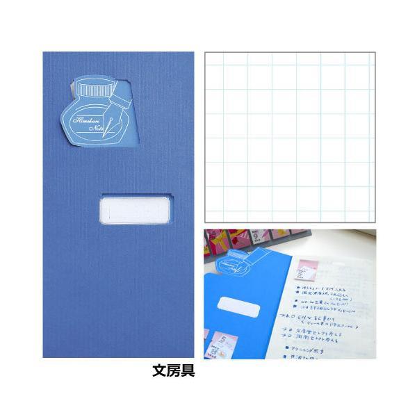 himekuri note be-on 03