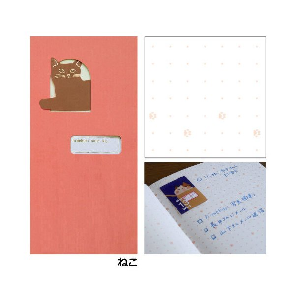 himekuri note be-on 04