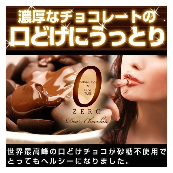 今だけ増量 そのまんまディアチョコレート1.2kg 砂糖不使用とは思えない美味しさと口どけ…|bea-labo|03