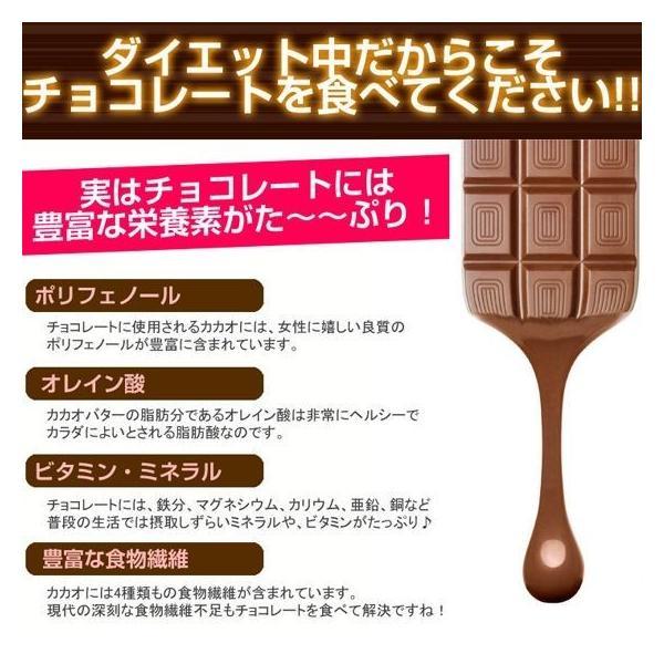 今だけ増量 そのまんまディアチョコレート1.2kg 砂糖不使用とは思えない美味しさと口どけ…|bea-labo|05