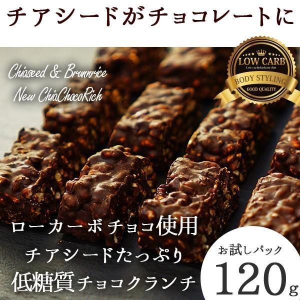 ダイエット チョコレート そのまんまディア チョコレート シュガーレス チョコ お試し 250g (ミルク・ビター)/ダイエット/|bea-labo|05