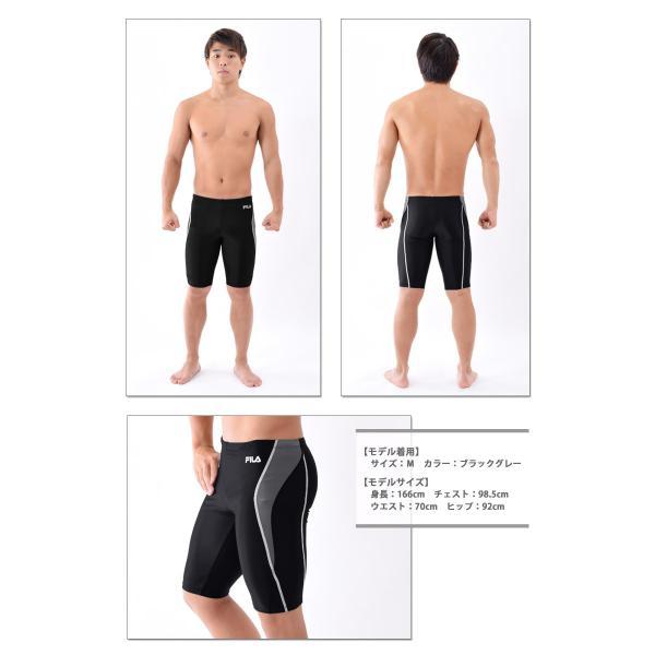 フィットネス 水着 メンズ FILA フィラ 男性用 ひざ丈 スパッツ型 体型カバー サーフパンツ スクール水着 428254 M/L/LL ゆうパケット送料無料|beach-angel|10