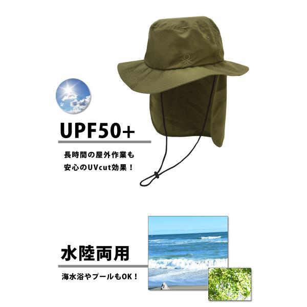 帽子 メンズ サーフハット 頭囲58cm BENETTON ベネトン UPF50+ 水陸両用 アウトドアハット UVカット 日よけ 429558 ゆうパケット送料無料|beach-angel|02