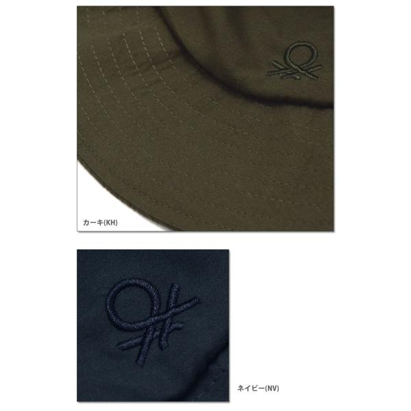 帽子 メンズ サーフハット 頭囲58cm BENETTON ベネトン UPF50+ 水陸両用 アウトドアハット UVカット 日よけ 429558 ゆうパケット送料無料|beach-angel|04