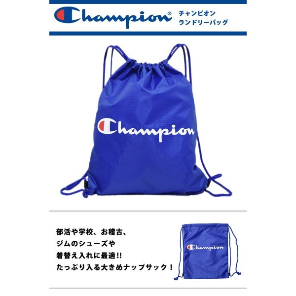 Champion チャンピオン ナップサック デイパック ロゴ柄 ナップザック スポーツバッグ リュックサック A4対応 F C3-PB716B ゆうパケット発送|beach-angel|02