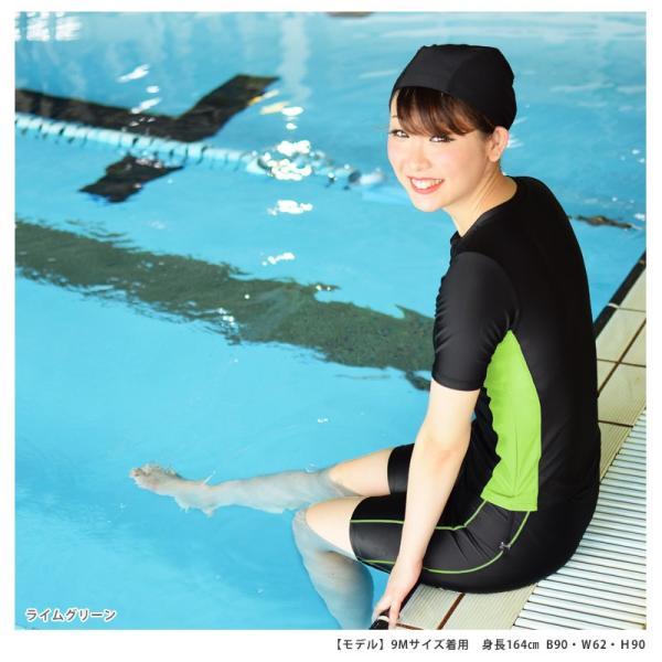 カラー限定 フィットネス 水着 レディース 体型カバー スイムキャップ セット 半袖 セパレート 大きいサイズ 水着 KIREI BEACH KB110 ゆうパケット送料無料 beach-angel 03