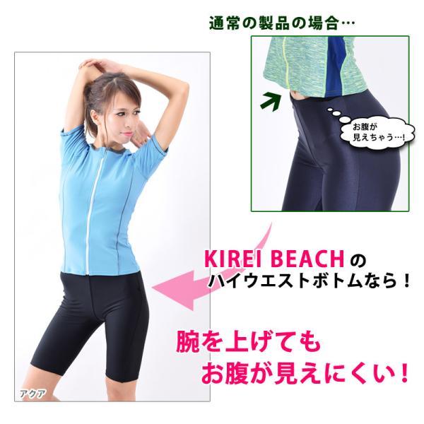 フィットネス 水着 レディース スカート セット セパレート 半袖 大きいサイズ 体型カバー KIREI BEACH KB113 5S〜21LL 送料無料|beach-angel|11