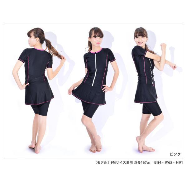 フィットネス 水着 レディース スカート セット セパレート 半袖 大きいサイズ 体型カバー KIREI BEACH KB113 5S〜21LL 送料無料|beach-angel|17