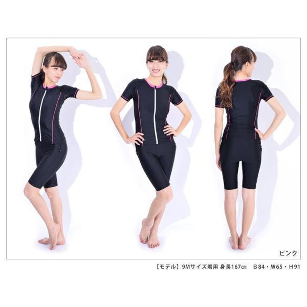 フィットネス 水着 レディース スカート セット セパレート 半袖 大きいサイズ 体型カバー KIREI BEACH KB113 5S〜21LL 送料無料|beach-angel|18