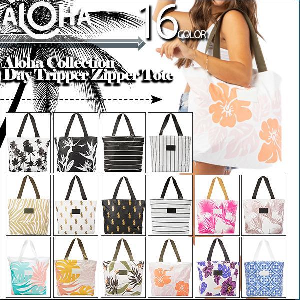 アロハコレクション Aloha Collection Day Tripper Zipper Tote 5058017